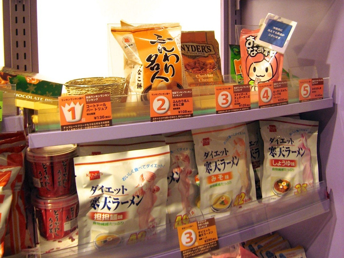 A shelf of Japanese goods