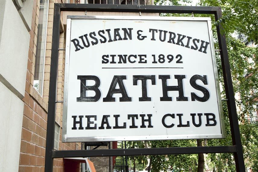 10Th 268 Russian Baths 0