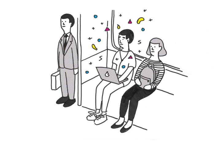 Maximize Your Commute Subway