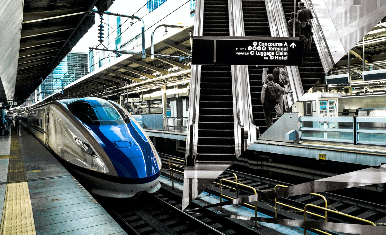Travel Redesign Train